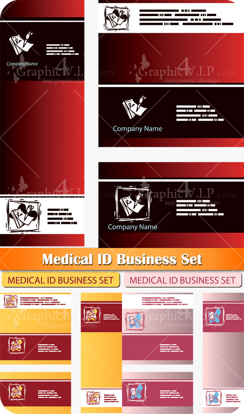 Medical ID Business Set - Stock Vectors