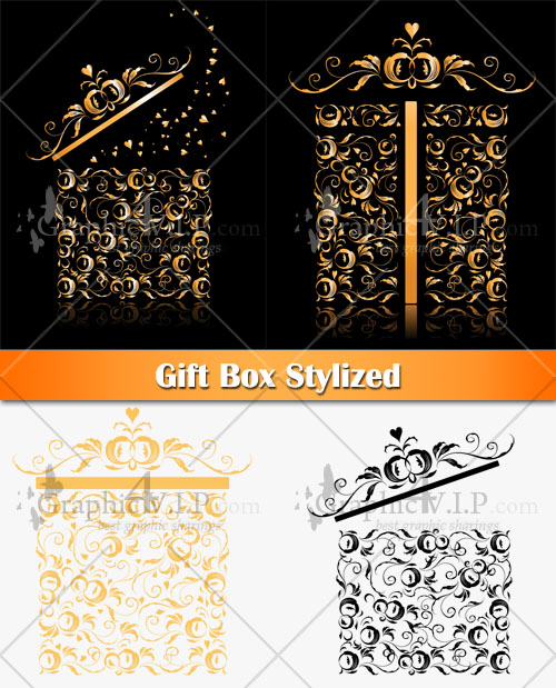 Gift Box Stylized - Stock Vectors