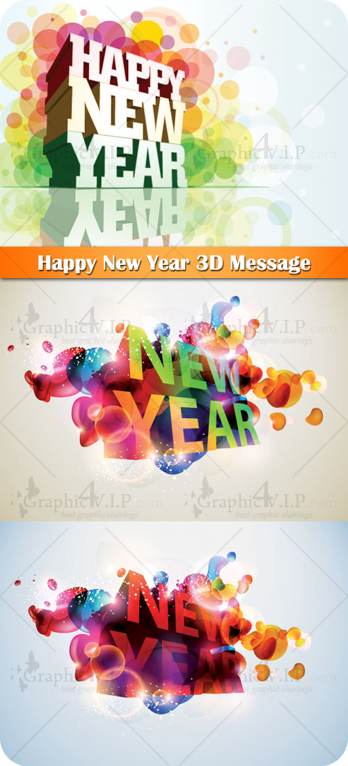 Happy New Year 3D Message - Stock Vectors
