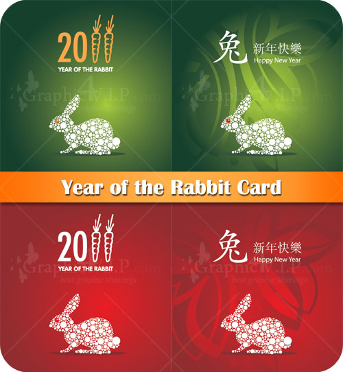 Year of the Rabbit Card - Stock Vectors