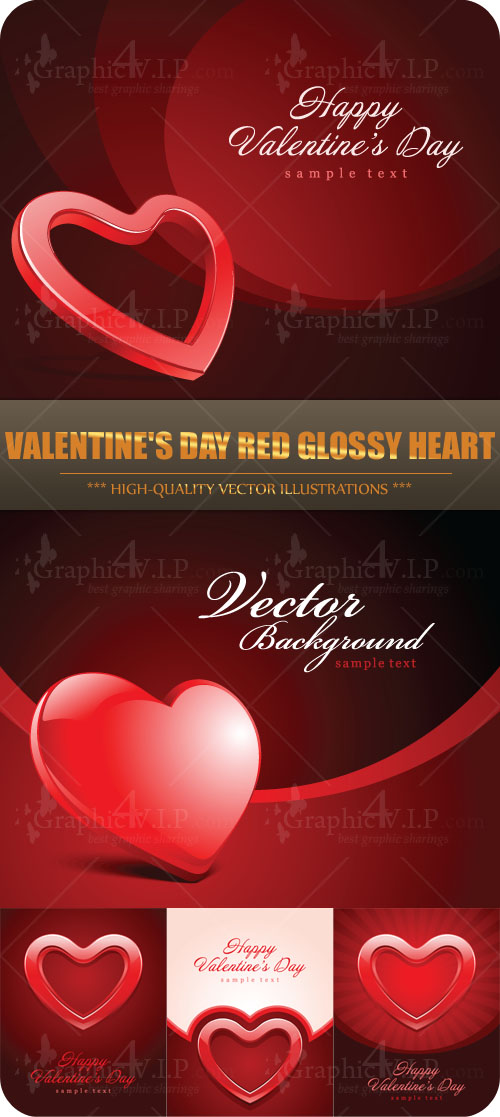 Valentine's Day Red Glossy Heart - Stock Vectors