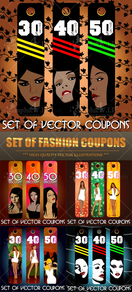 Set of Fashion Coupons - Stock Vectors