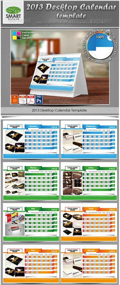 GraphicRiver 2013 Desktop Calendar Template