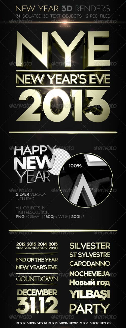 GraphicRiver New Year 3D Renders