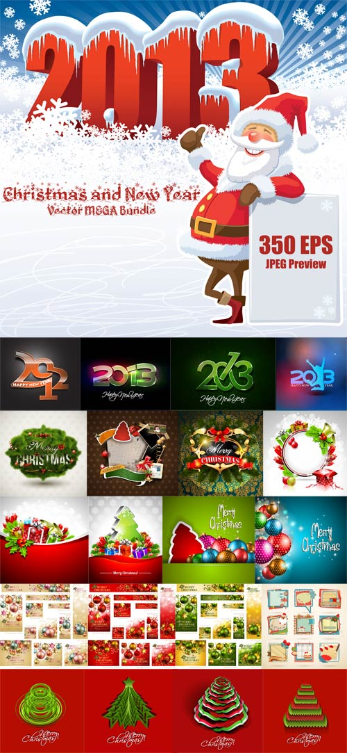 Christmas and New Year Vector MEGA Bundle