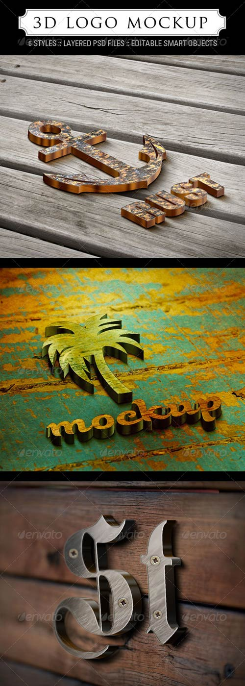 GraphicRiver 3D Logo Mockup - 6 Styles