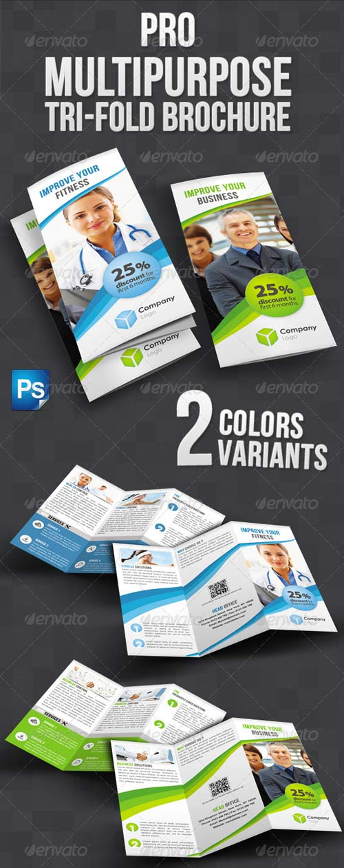 GraphicRiver Pro Multipurpose Tri Fold Brochure
