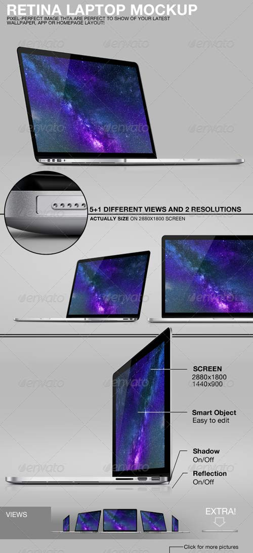 GraphicRiver Retina Laptop Mockup