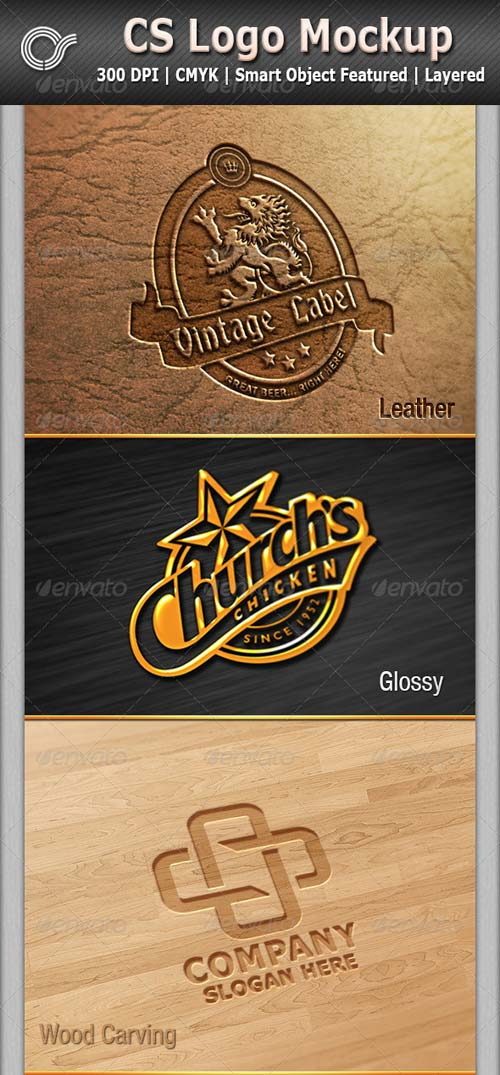 GraphicRiver CS Logo Display Mockup