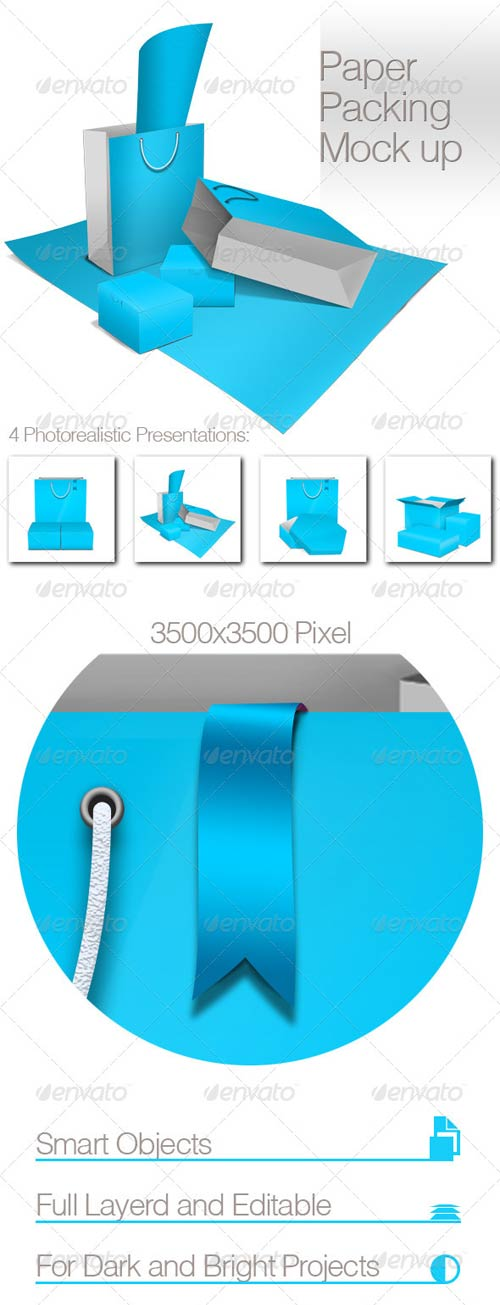 GraphicRiver Paper Packing Mock-up