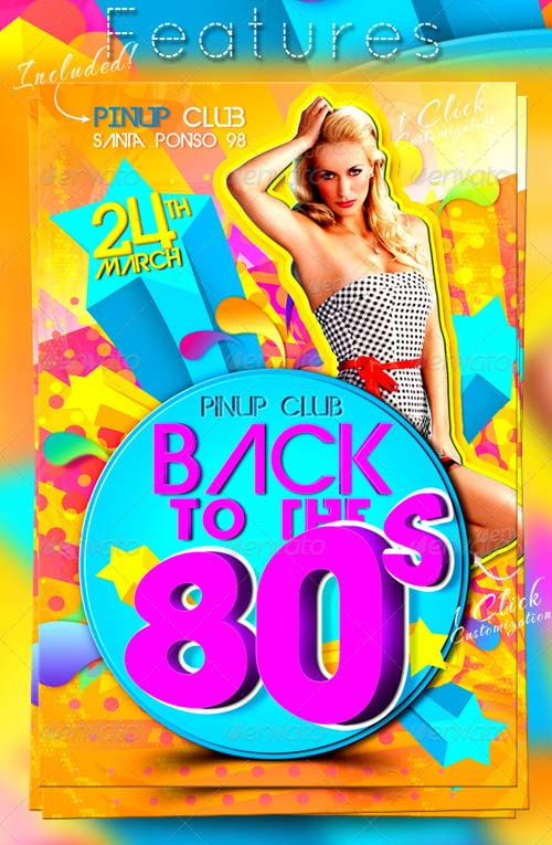 GraphicRiver Back to the 80s Flyer Template