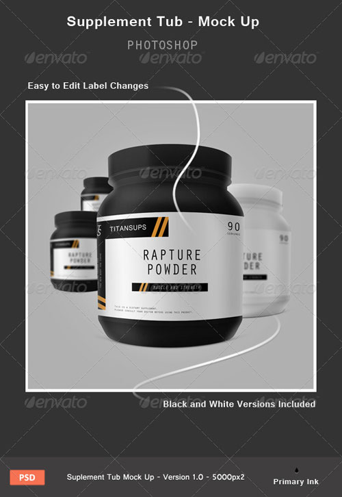 GraphicRiver Supplement Tub Mock up