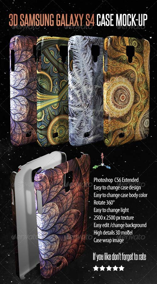 GraphicRiver 3D Galaxy S4 Case Mock-up