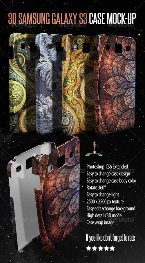 GraphicRiver 3D Galaxy S3 Case Mock-up