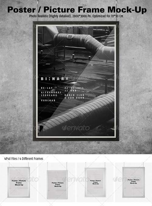 GraphicRiver Poster/Picture Frame Mock-ups