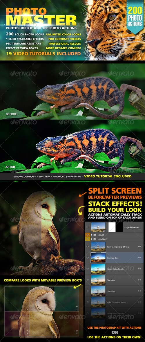 GraphicRiver 200 Pro Actions - Photo Master
