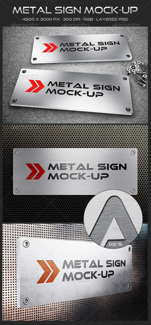 GraphicRiver Metal Sign Mock-up