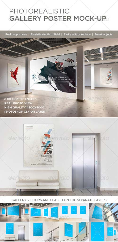 GraphicRiver Photorealistic Gallery Poster Mock-Up