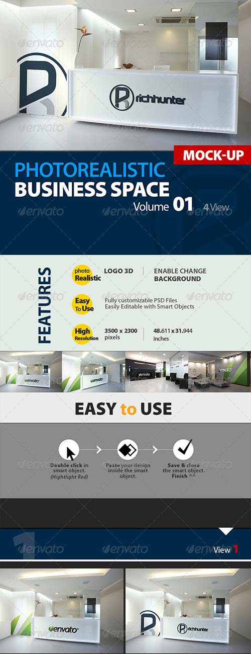 GraphicRiver Business Space Logo 3D Mock-up Vol 1_Richhunter