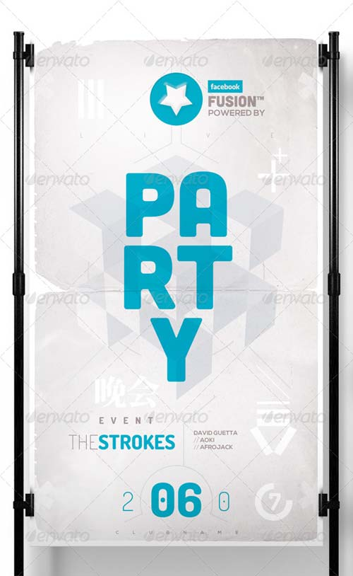 GraphicRiver Modern Flyer Series II
