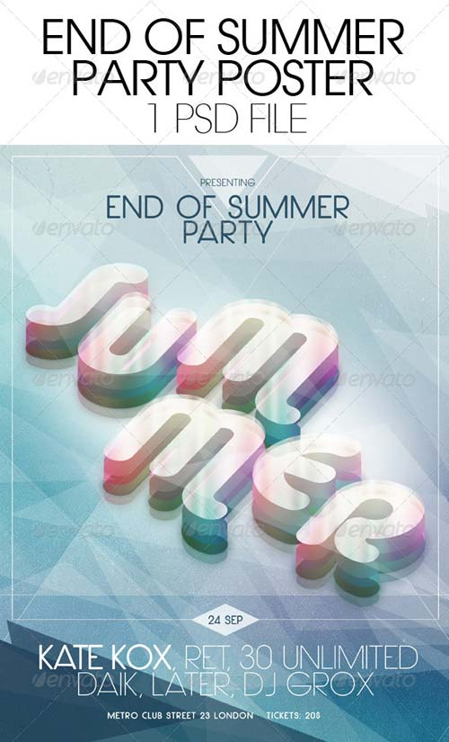 GraphicRiver End of Summer Party Poster