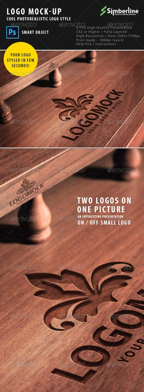 GraphicRiver Photorealistic Logo Mock-Up