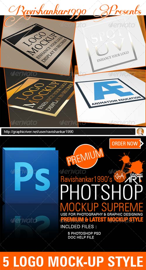 GraphicRiver Realistic Logo Mock-up