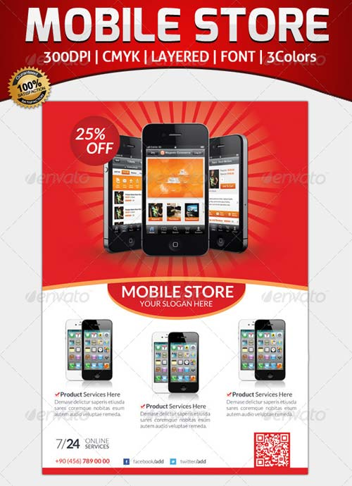 GraphicRiver Mobile Flyer Template