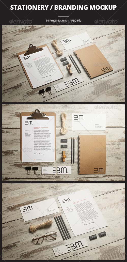 GraphicRiver Stationery / Branding Mockup 6073133