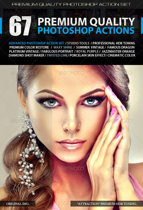 GraphicRiver 67 Premium Photoshop Actions