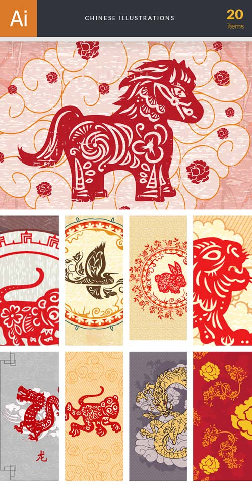 InkyDeals - 20 Chinese Illustrations