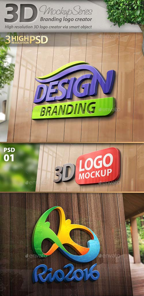 GraphicRiver Logos on the Walls Mockup Vol.1