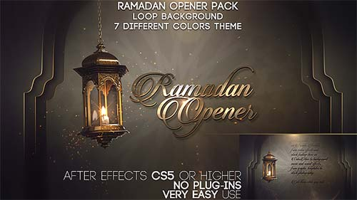 Ramadan Opener Pack - After Effects Project (Videohive)
