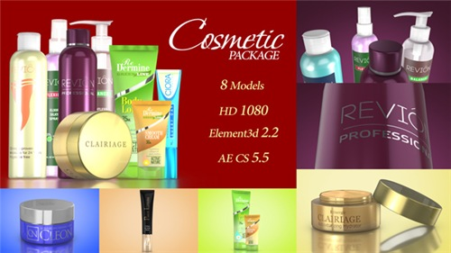 Cosmetic Package Template - After Effects Project (Videohive)