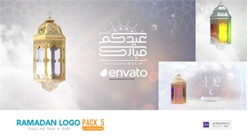 Ramadan Logo Pack 5 - After Effects Project (Videohive)