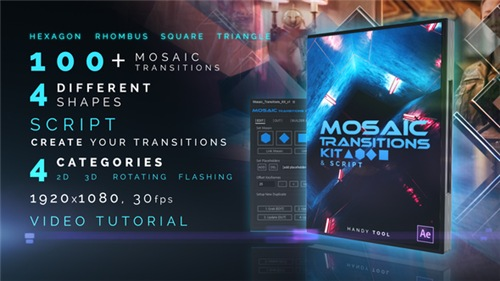 Mosaic Transitions Kit - After Effects Project (Videohive)