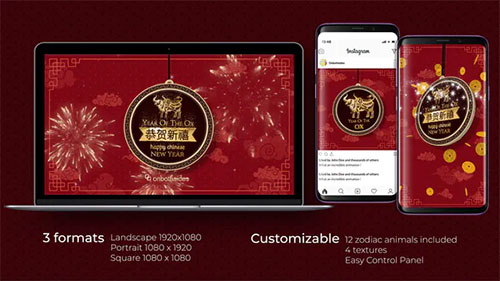 Chinese New Year Intro - After Effects Project (Videohive)